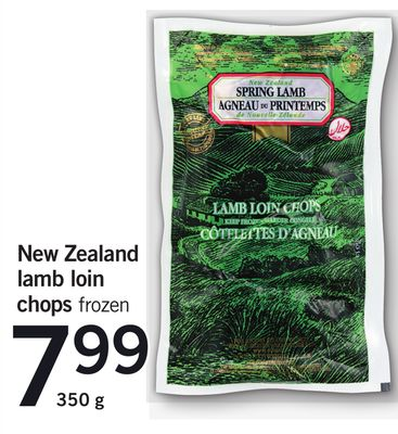 New Zealand Lamb Loin Chops - 350 g
