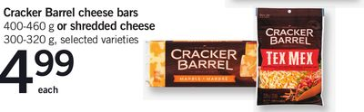 Cracker Barrel Cheese Bars - 400-460 G Or Shredded Cheese - 300-320 G