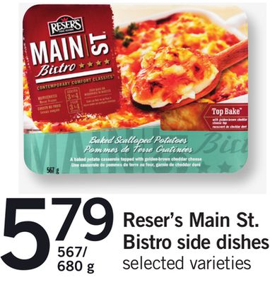 Reser's Main St. Bistro Side Dishes - 567/680 g