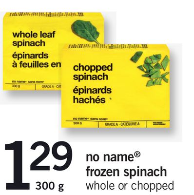 No Name Frozen Spinach - 300 g