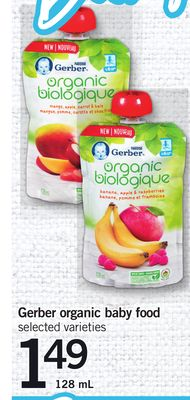 Gerber Organic Baby Food - 128 mL