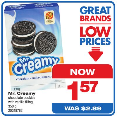 Mr. Creamy Chocolate Cookies With Vanilla Filling - 350 g