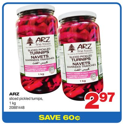 Arz Sliced Pickled Turnips - 1 Kg