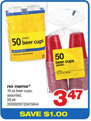 No Name 16 Oz Beer Cups - 50 Pk