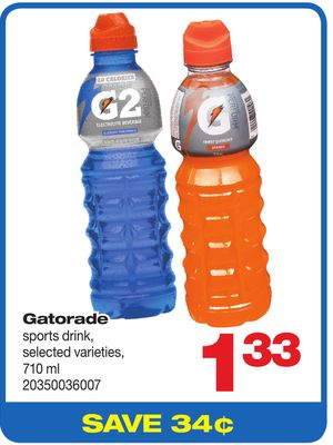 Gatorade Sports Drink - 710 ml