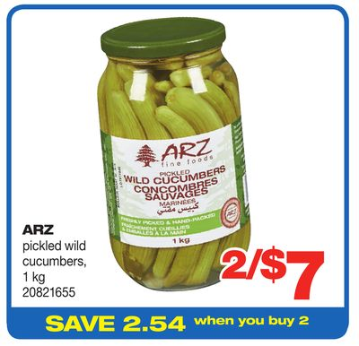 Arz Pickled Wild Cucumbers - 1 Kg