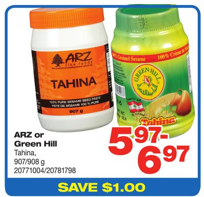 Arz Or Green Hill Tahina - 907/908 g