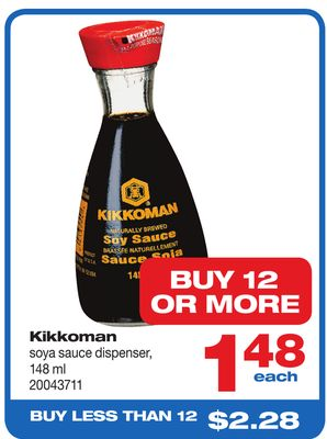 Kikkoman Soya Sauce Dispenser - 148 ml