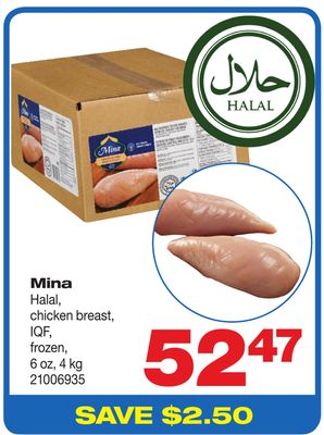 Mina Halal Chicken Breast - 6 Oz - 4 Kg