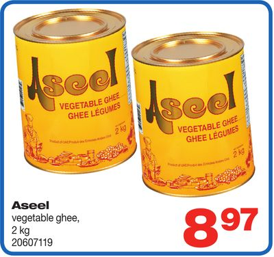 Aseel Vegetable Ghee - 2 Kg