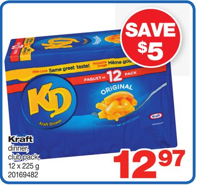 Kraft Dinner - Club Pack - 12 X 225 G