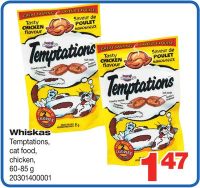 Whiskas Temptations Cat Food - 60-85 g