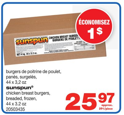 Sunspun Chicken Breast Burgers - 44 X 3.2 Oz