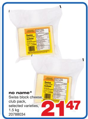 No Name Swiss Block Cheese - 1.5 Kg
