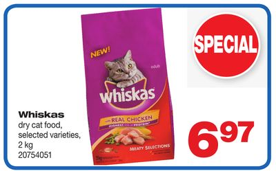 Whiskas Dry Cat Food - 2 Kg