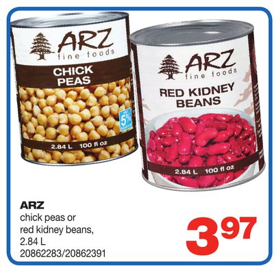 Arz Chick Peas Or Red Kidney Beans - 2.84 L