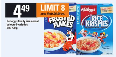 Kellogg's Family Size Cereal - 515-700 g
