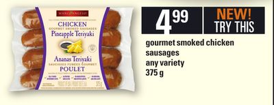 Gourmet Smoked Chicken Sausages - 375 g