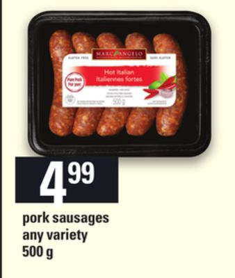 Pork Sausages - 500 g