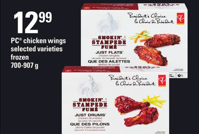 PC Chicken Wings - 700-907 g