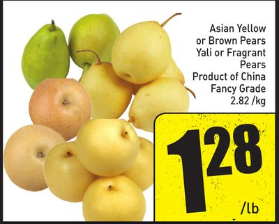 Asian Yellow or Brown Pears Yali or Fragrant Pears 2.82 /Kg