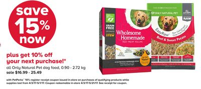 All Only Natural Pet Dog Food