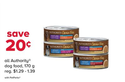 All Authority Dog Food - 170 G
